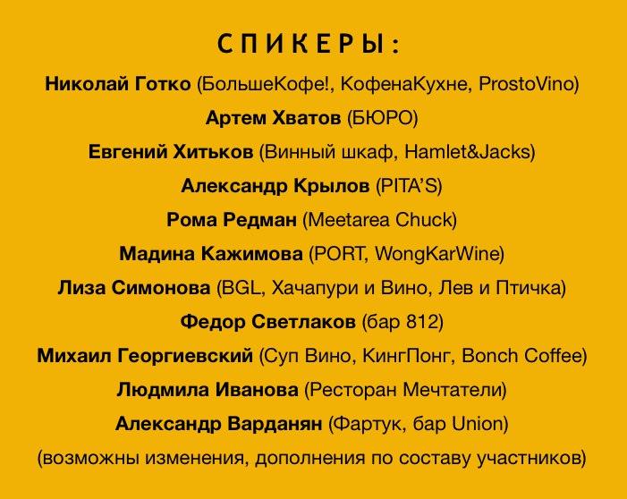 интересные события петербурга