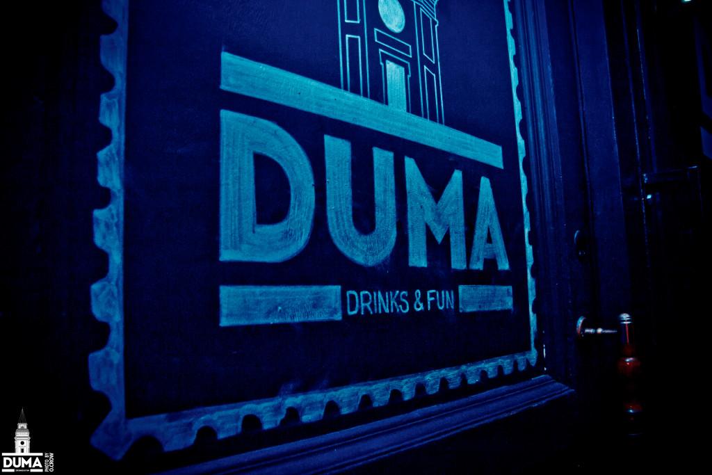 DumaBar выходные в спб