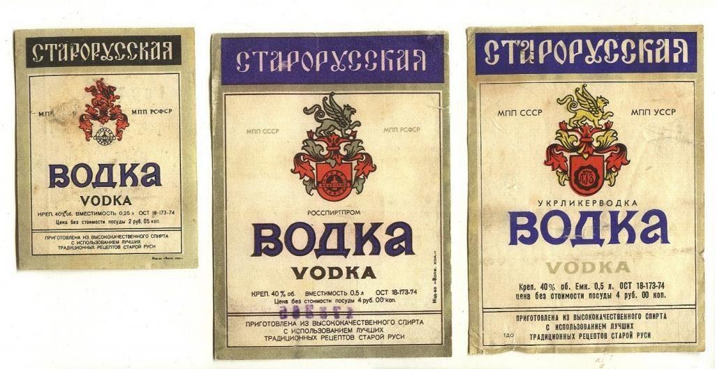 алкогольная этикетка