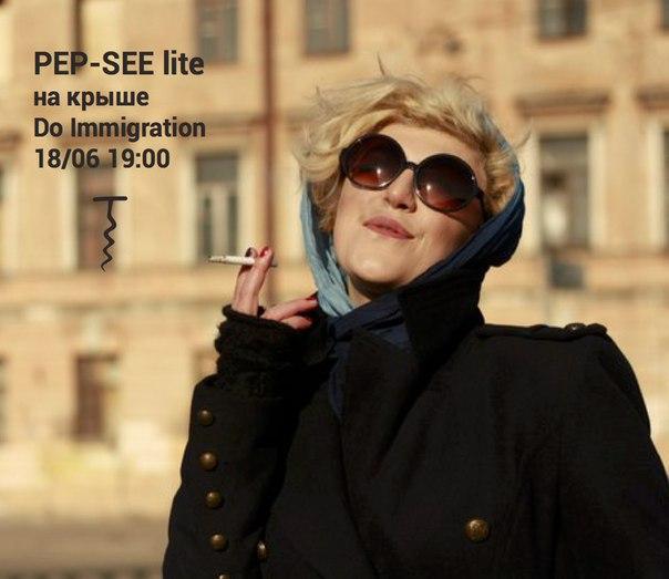 Выходные в Петербурге. Куда пойти?