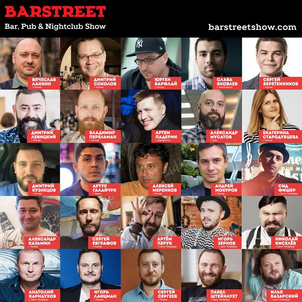 barstreet
