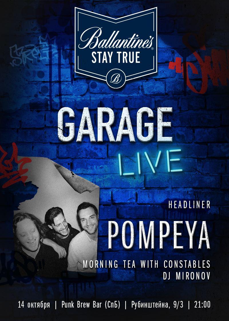Ballantine's Garage Live