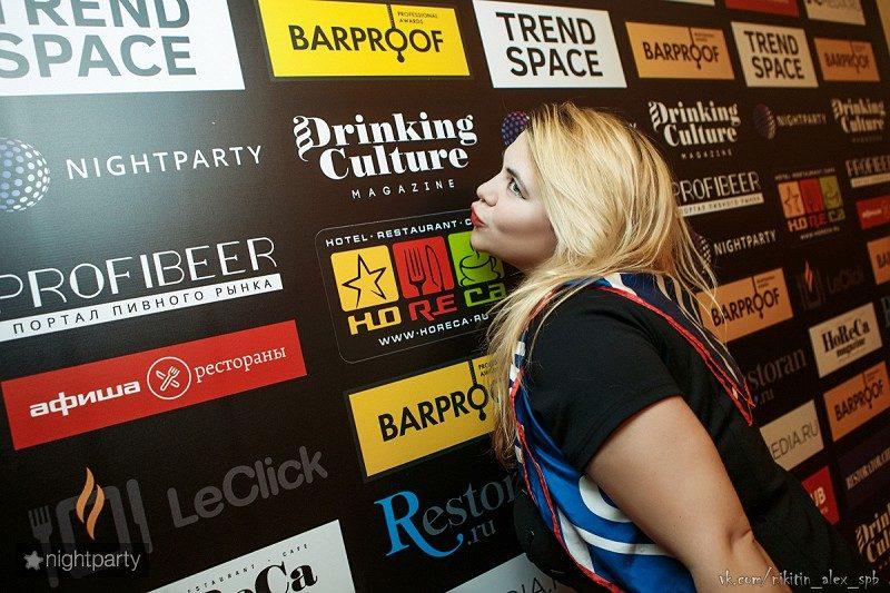 MARGO BOR, МАРГО БОР, журналист, главный редактор DCW Magazine, создатель Drinking Culture