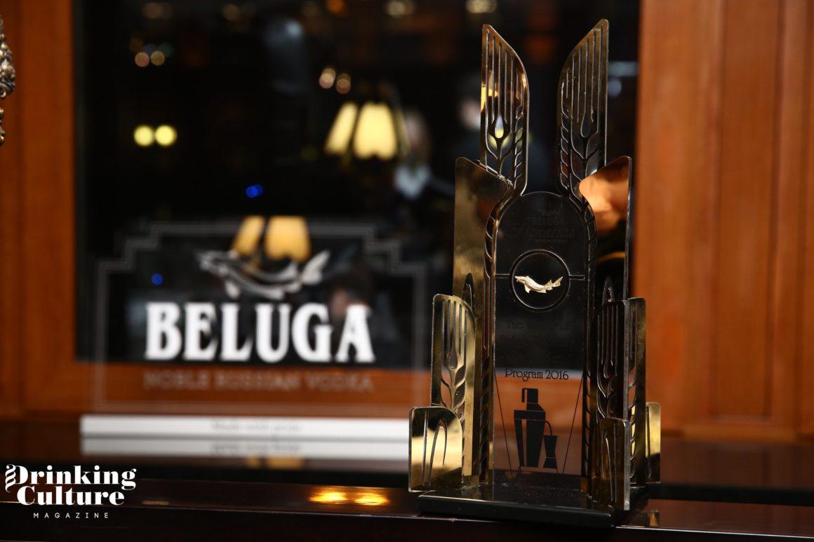 Beluga Signature 2016