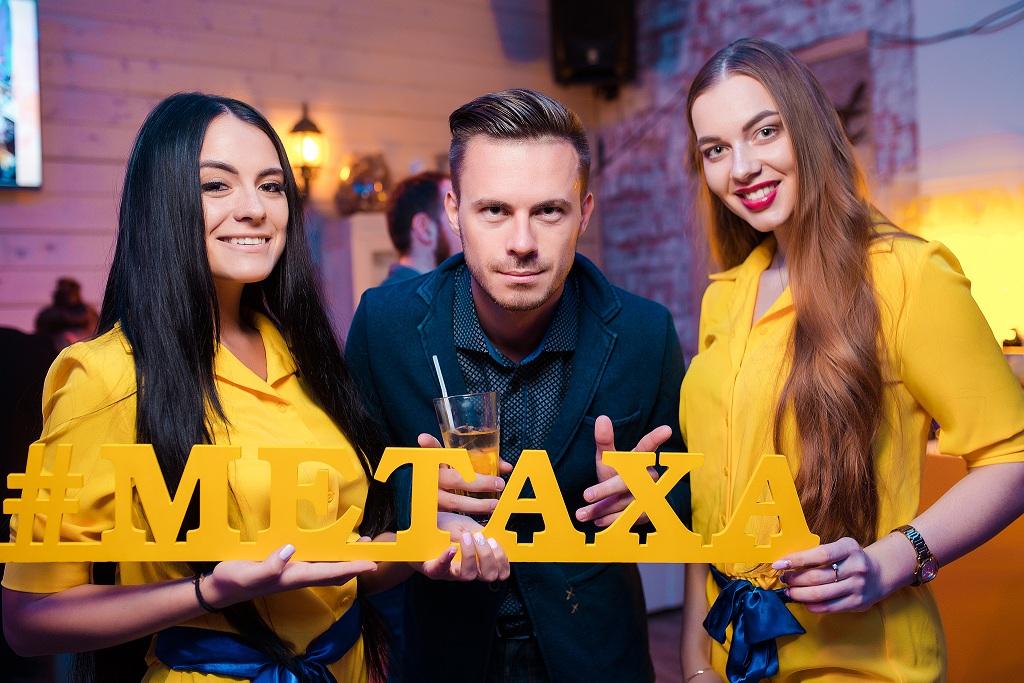 metaxa pravitparty, Лучшие ведущие Петербурга