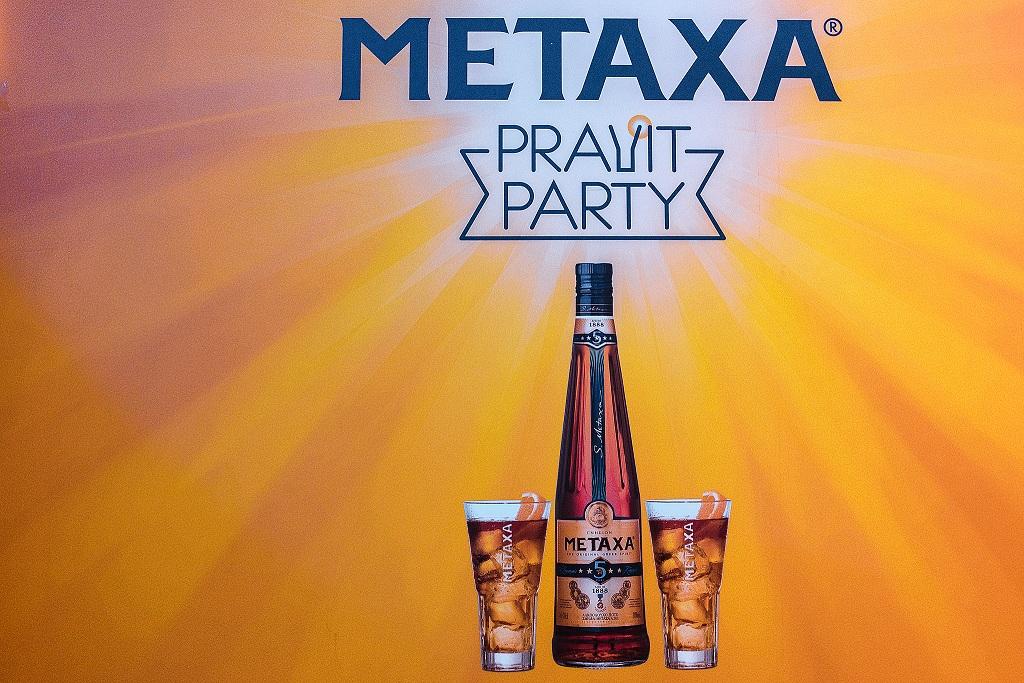 metaxa pravitparty, лучшие ведущие