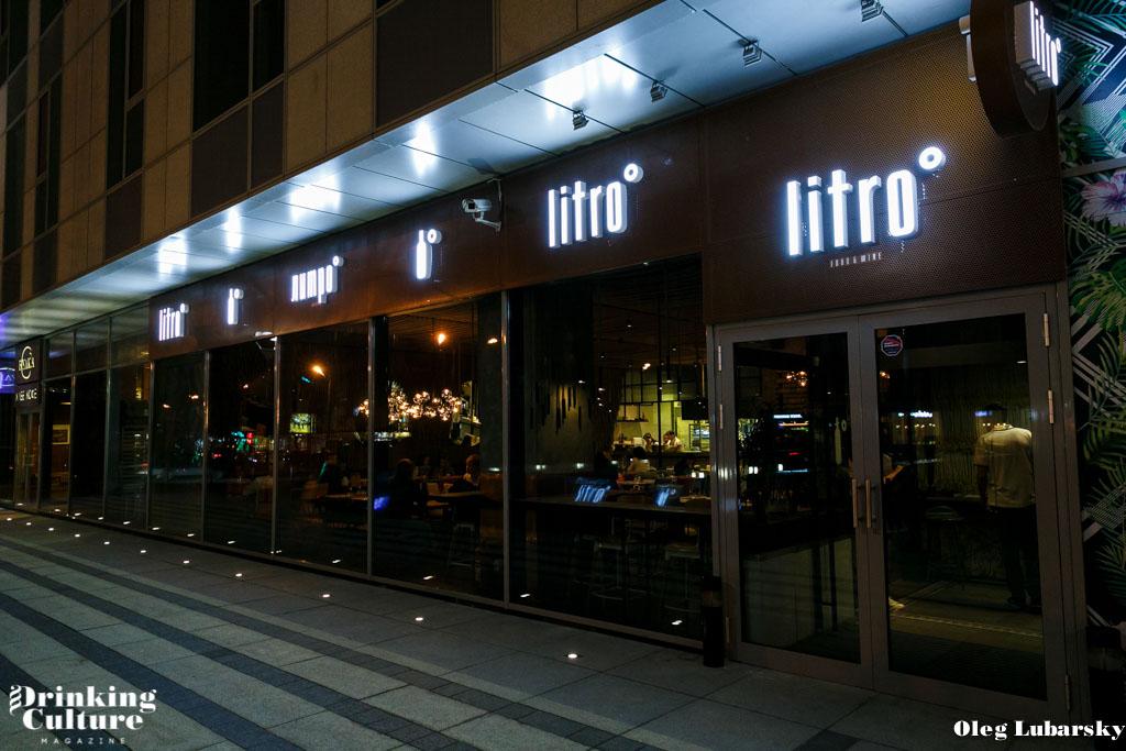 ресторан Litro