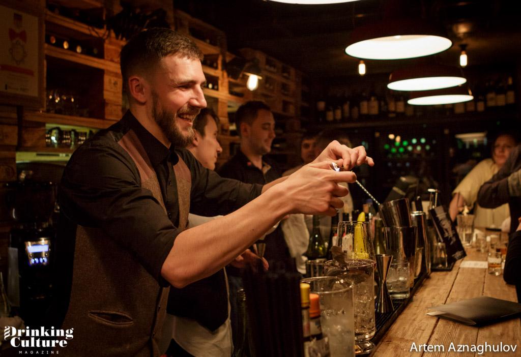 бары на Патриарших