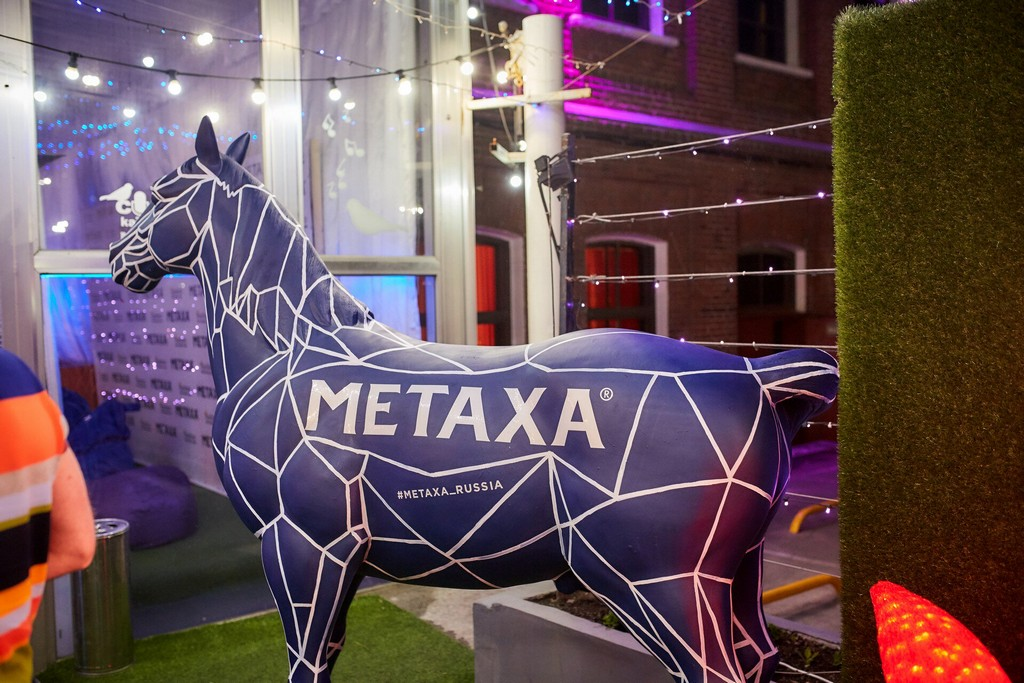 METAXA Quest