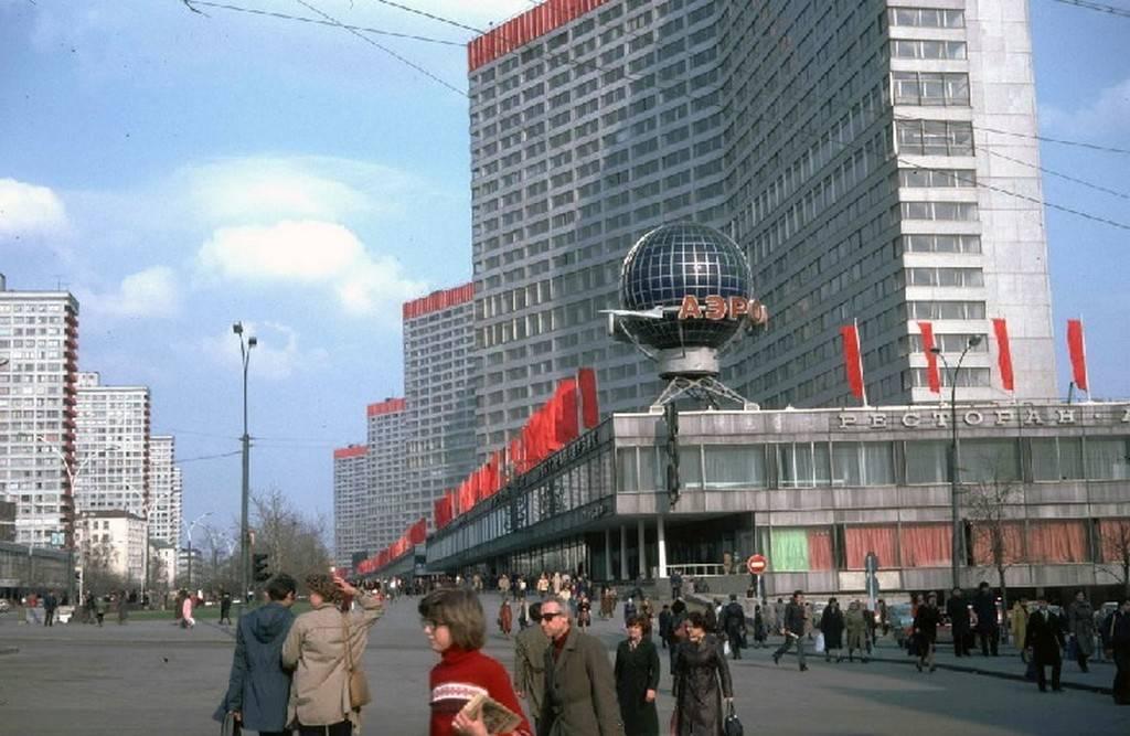 Москва 70х