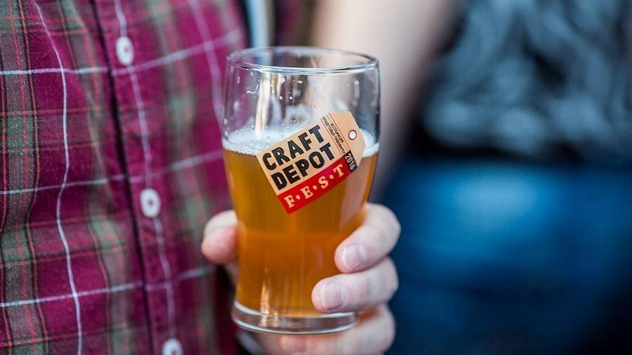 Craft Deport Fest 2017