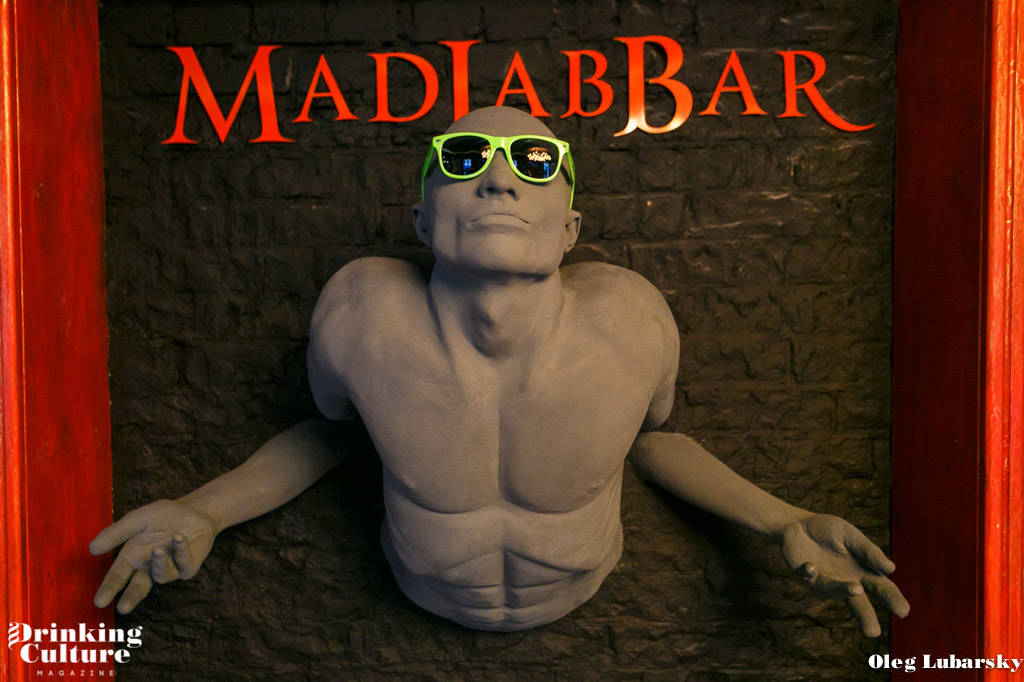 Mad Lab Bar