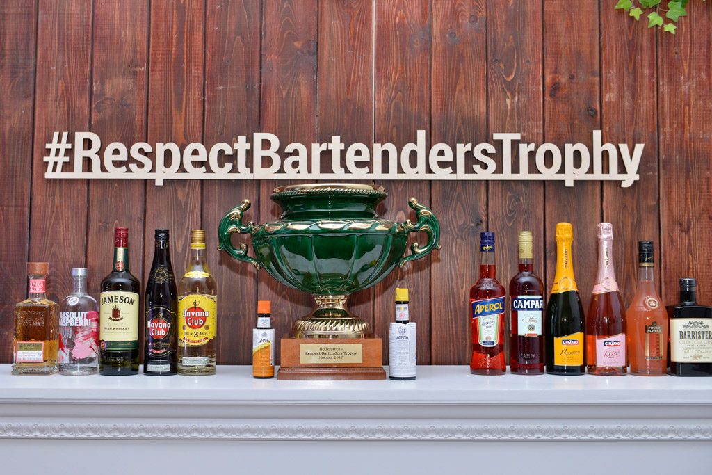 Respect bartenders trophy