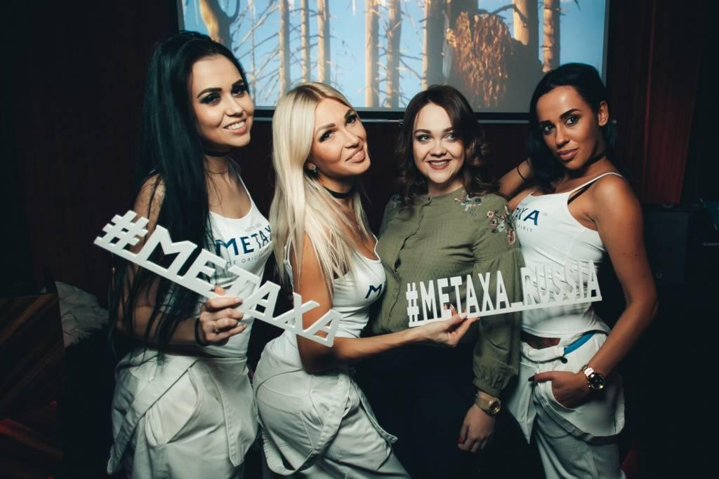 The Top Club Нижний Новгород