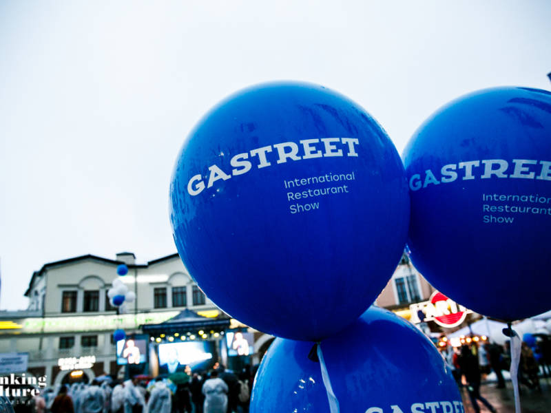 gastreet show 2018