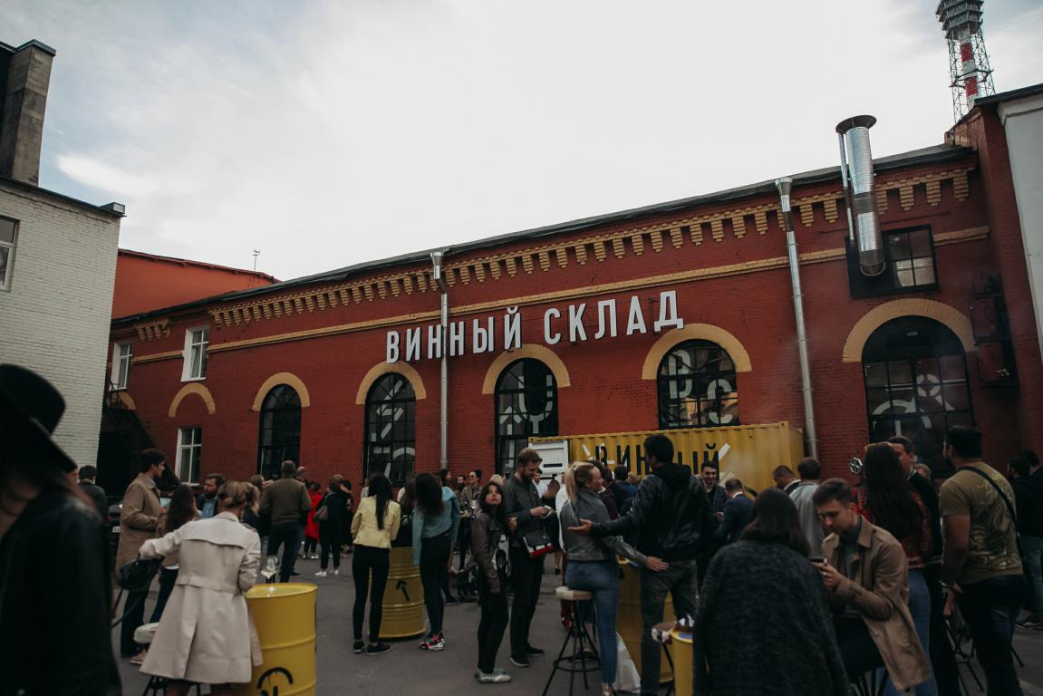 Винный склад в Петербурге