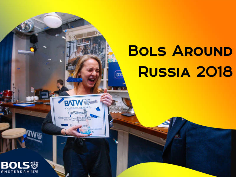 Bols Around Russia