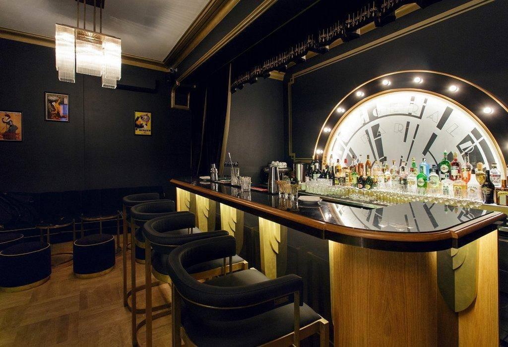 полугар бар