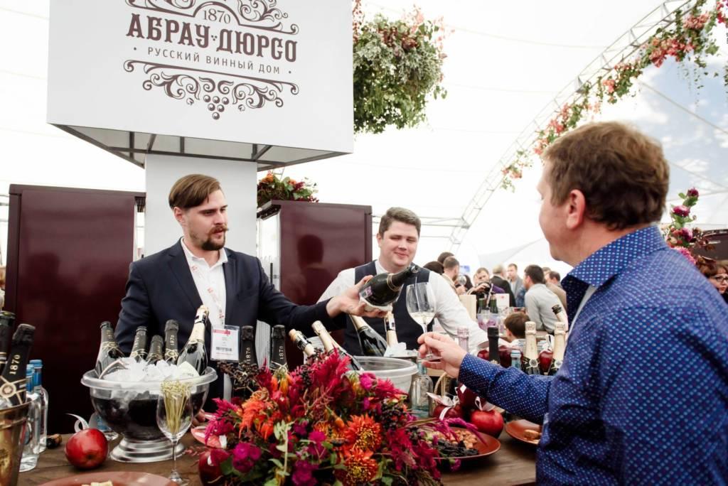 Всероссийский Саммит виноделов