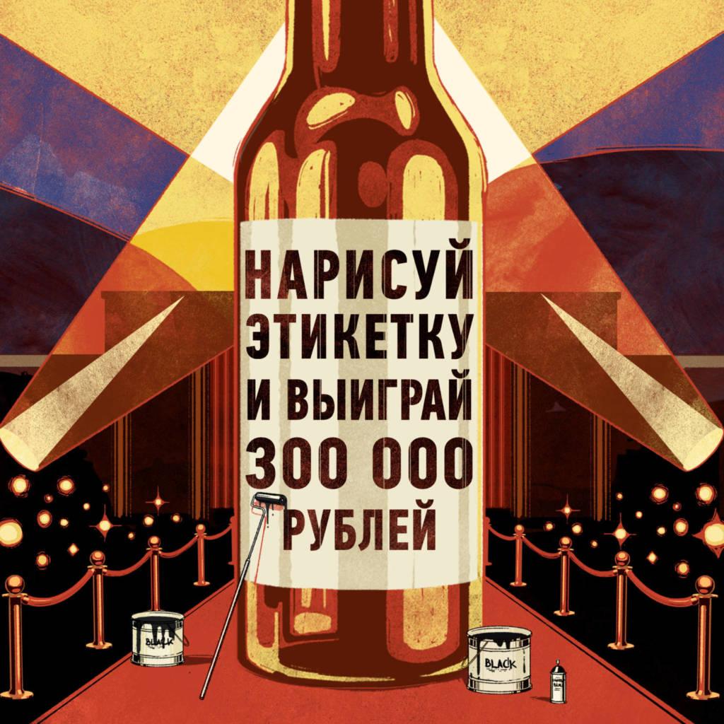 волковская пивоварня