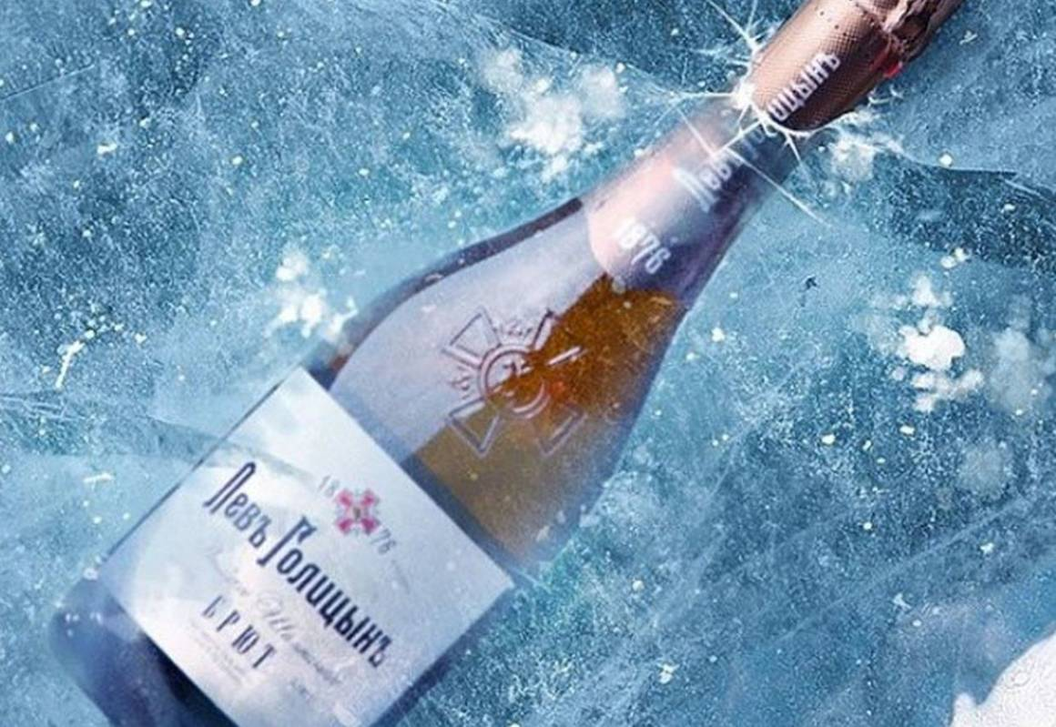 шапанское лев голицын, брют, российское шампанское, полусухое шампанское