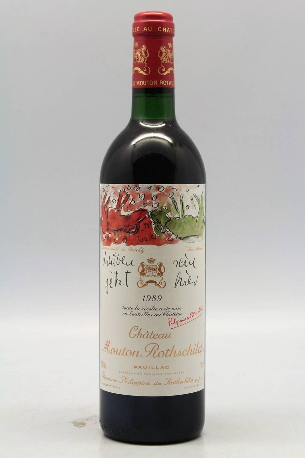 simplewine, винотека, открытие, винная этикетка, искусство и этикетка, винный эксперт, шато ротшильд
