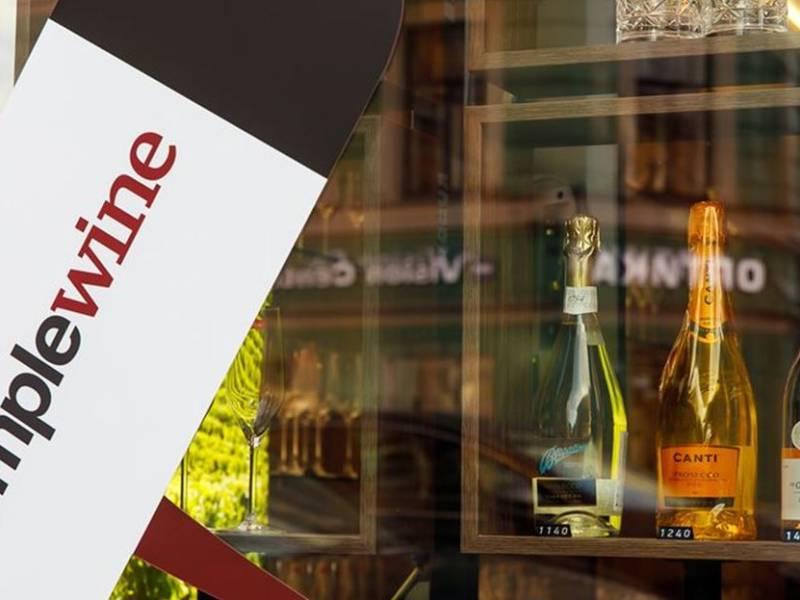 simplewine, винотекаб открытиеб винная этикеткаб искусства и этикетка