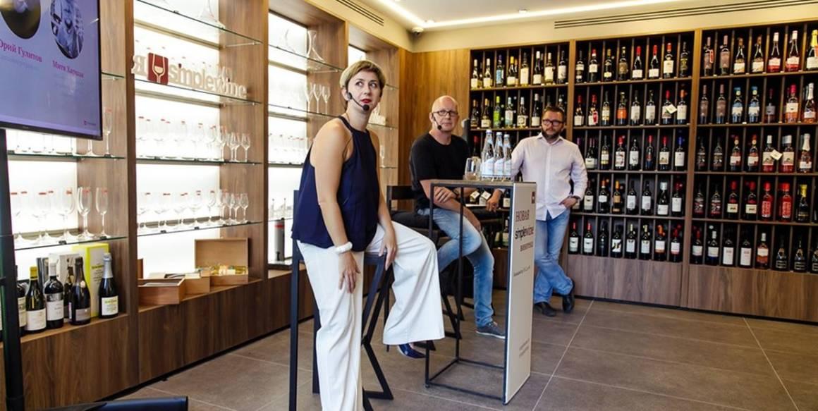 simplewine, винотека, открытие, винная этикетка, искусство и этикетка, виктория мустяца, винный эксперт