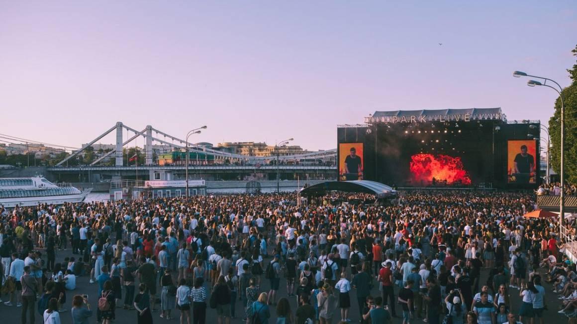 park live, фестиваль park live, музыкальный фестиваль, парк им горького