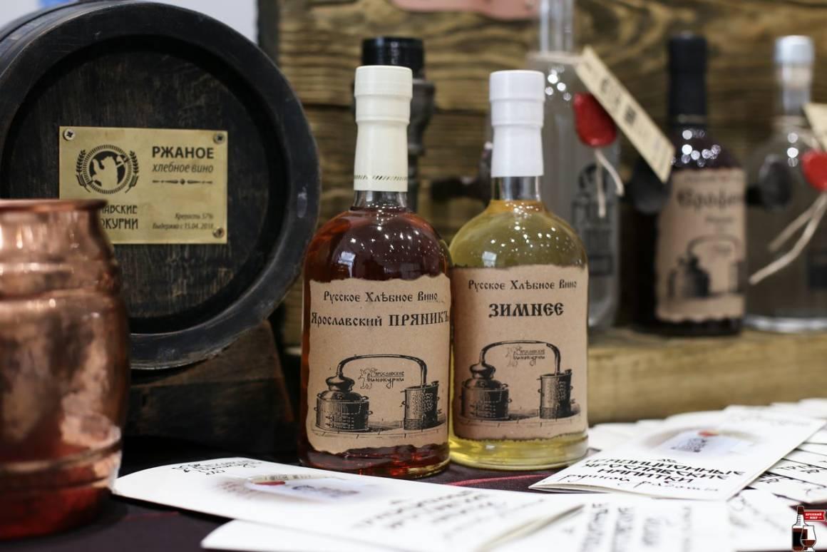 ярославские винокурни, полугар, хлебное вино