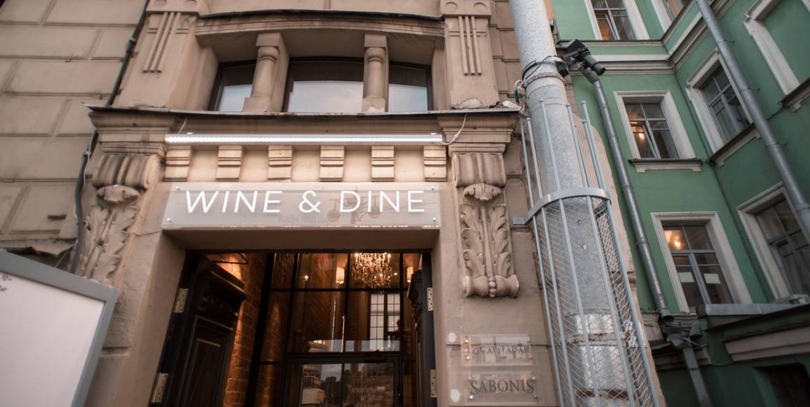 Wine&Dine, Saint-Petersburg, Russian wine