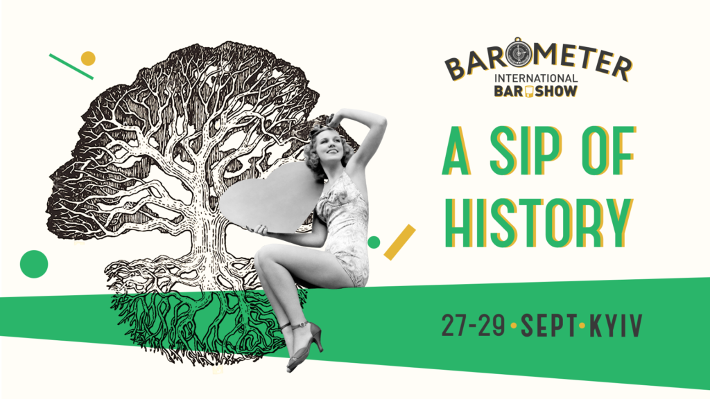 BAROMETER2019, барное шоу, мероприятия для барменов