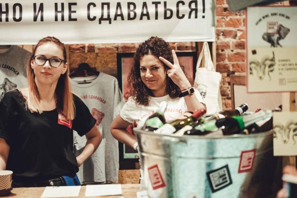 кофе кино фестиваль, кофе, вино, куда пойти в Петербурге