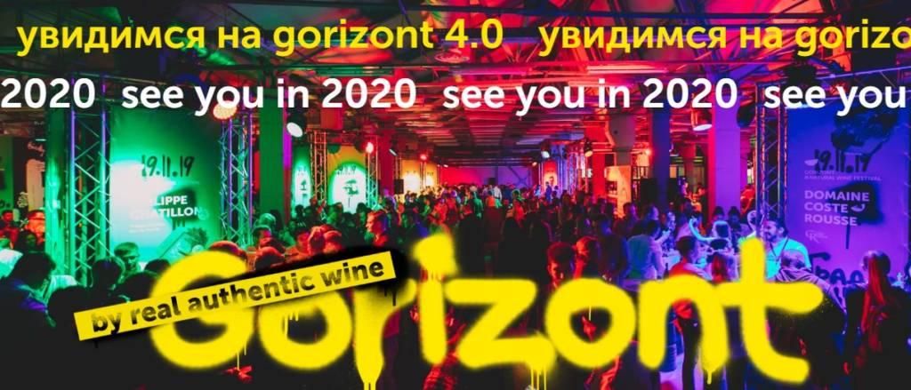 винные фестивали 2020, куда поехать