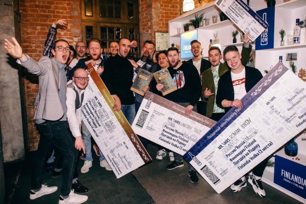 fin fusion, fin fusion 2020, конкурс барменов, барменский конкурс, водка финляндия