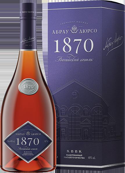 коньяк Абрау-Дюрсо 1870, абрау дюрсо, русский коньяк, русский винный дом, бутылка