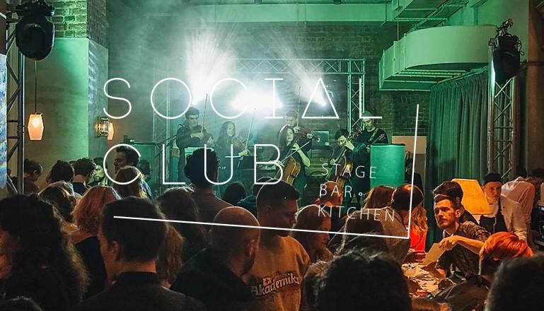 Ресторан Social club, он-лайн концерт, он-лайн лекция, бар он-лайн, муся тотибадзе
