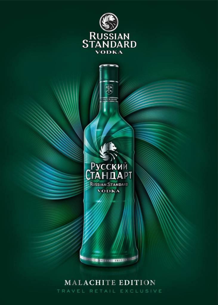 vodka Russian Standard, Malachite, малахит, компания русский стандарт, малахитовая шкатулка, русская водка