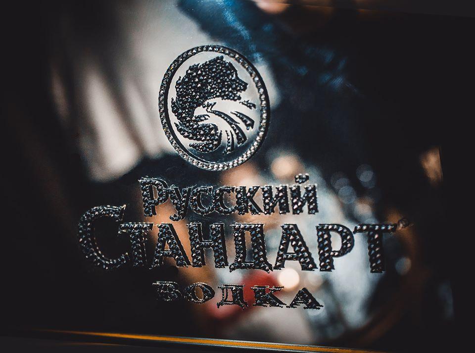 малахит, компания русский стандарт, малахитовая шкатулка, русская водка, водка, водочные бренды
