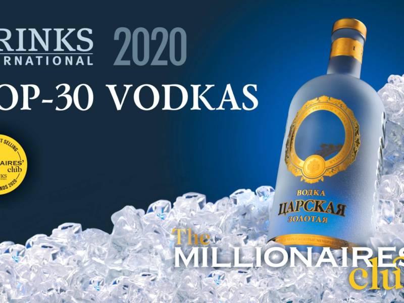 водка царская, drinks international, лучшая водка, русская водка, russian vodka