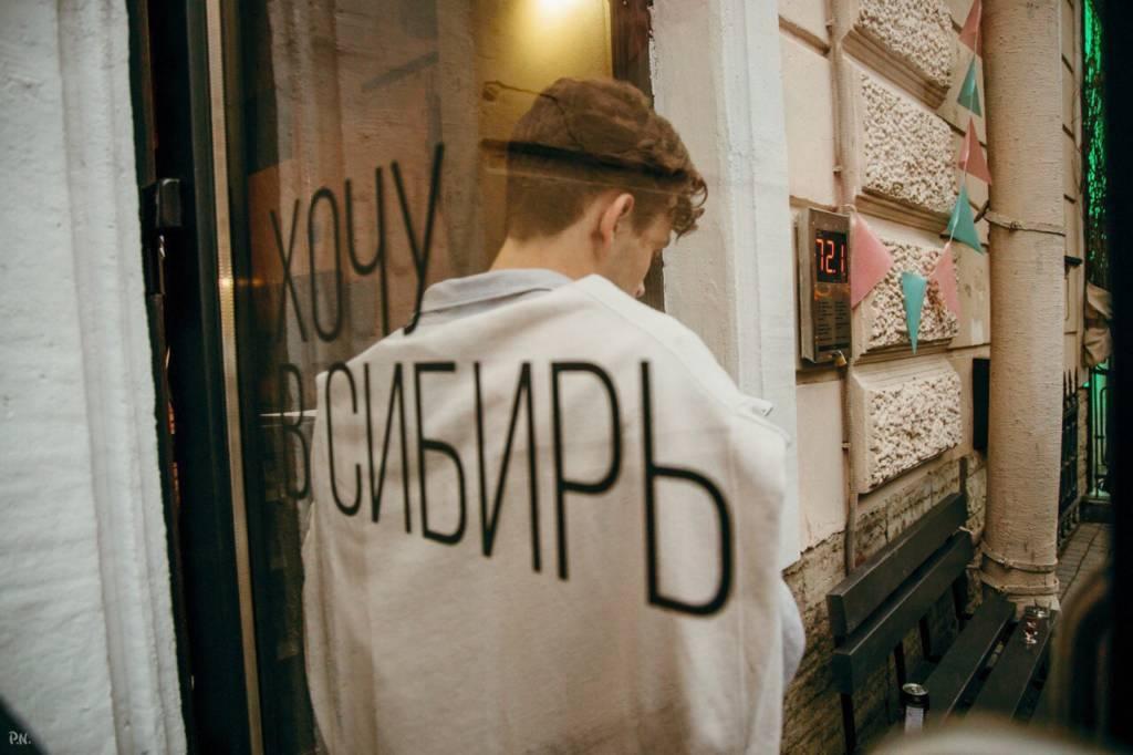 знаковые бары Петербурга, бар Хочу в сибирь, куда пойти в петербурге, анонс, dcw magazine