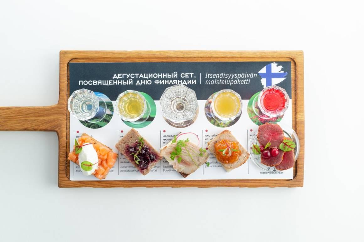 SUOMI, WEEKEND, финляндия, петров-водкин, ресторан, dcw magazine, куда пойти в петербурге, выходные в петербурге, финская еда, настойки, дегустационный сет