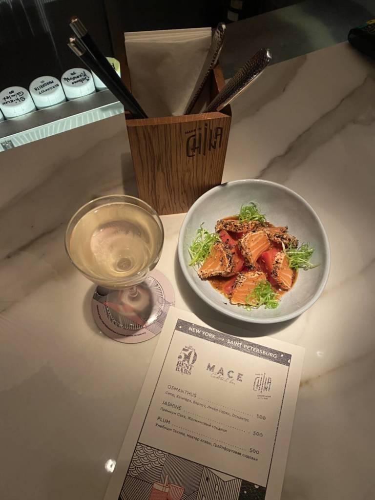 коктейли, Нико де Сото, dcw magazine, mace bar, made in china, куда пойти в петербурге, лучшие коктейли, севиче из лосося, коктейль еда