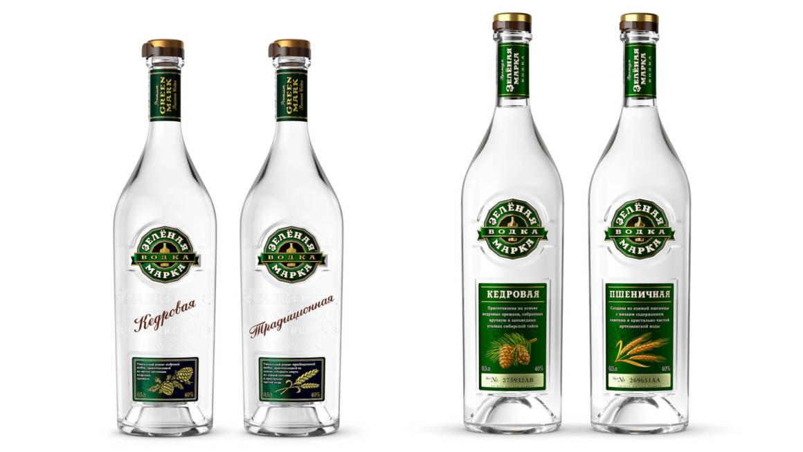 Водка Зеленая Марка, дизайн, водка, упаковка, новый дизайн, русская водка, russian vodka, new design