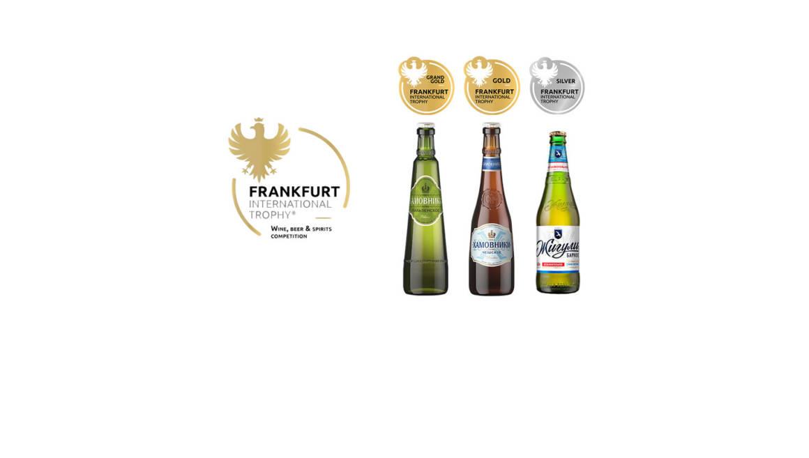Frankfurt International Beer Trophy, московская пивоваренная компания, конкурс, победитель конкурса, русское пиво, хорошее россйское пиво, лучший бармен, лучший бартендер россии, diageo reservo world class, артем талалай, победитель конкурса барменов,dcw magazine, журнал о барах