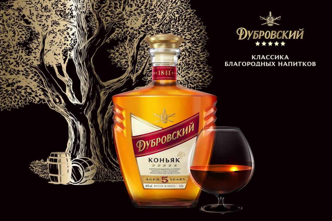коньяк, коньяк дубровский, новый алкоголь, dcw magazine, журнал об алкоголе, русский коньяк, бутылка коньяка