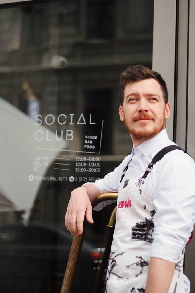Social Club, Mexican Pink, гест шифт в мескике, коктейль, розовый коктейль, рецепт коктейля, Михаил Федоовский, DCW Magazine, журнал о коктейлях